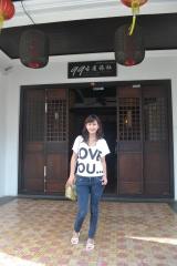 Guesthouse di Phuket Town