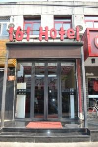 161 Hostel