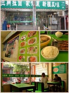 Rumah Makan Muslim - makan disini pasti halal ^_^