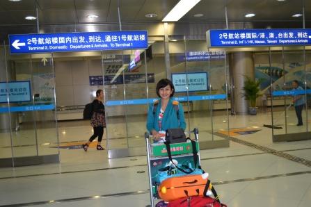 Terminal 2 Beijing Capital International Airport