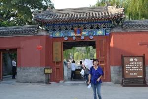 South Gate of Behai Park
