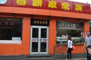 Kios tempat beli sarapan