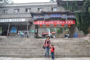 Pintu masuk Great Wall