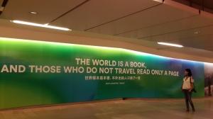 Nemu tulisan ini di jalan underground penghubung stasiun MTR