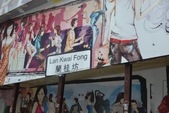 Lan Kwai Fong